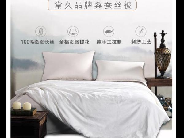 上海哪能买到正品蚕丝被-选择这个品牌不是没理由的