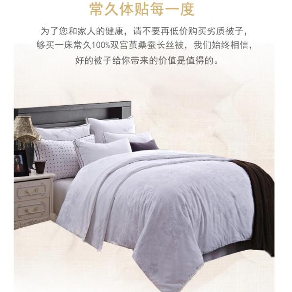 郑州哪有做丝棉被的