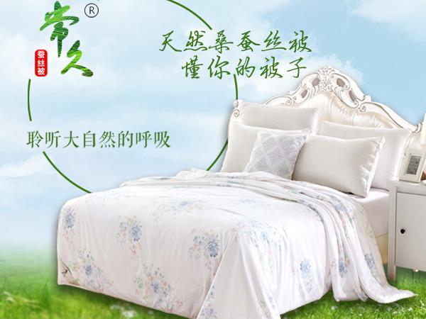 蚕丝被可以什么季节盖-四季享有好睡眠[常久]
