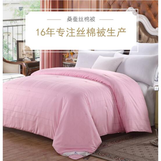 丝棉被多少钱一条