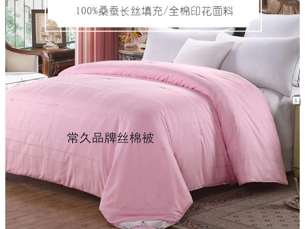 蚕丝棉被什么品牌好-选对品牌有助睡眠[常久]