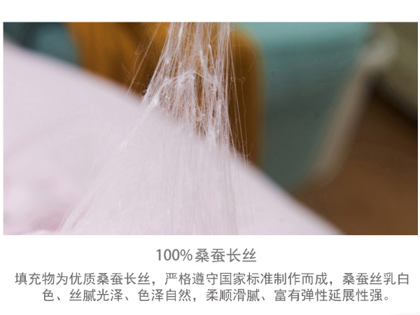 100%蚕丝是桑蚕丝被吗-桑蚕柞蚕功能大不同[常久]