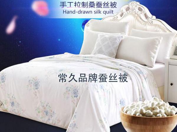 南京哪有手工做蚕丝被的-源头厂家更划算