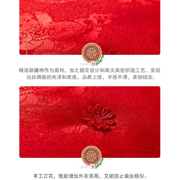 常久大红提花被,手工定位更美观!