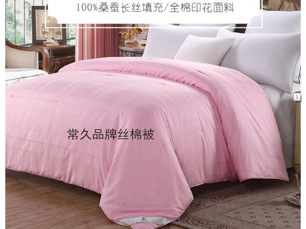 做个丝棉被子多少斤-不同季节选购有差异