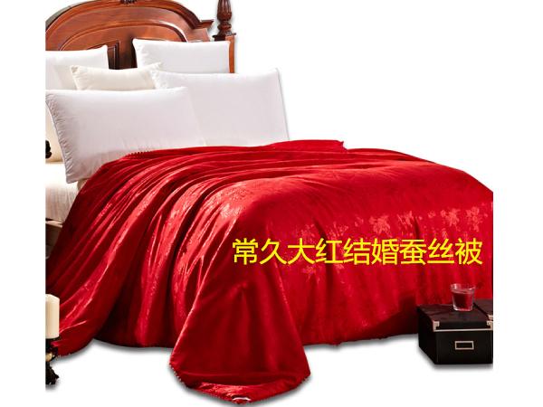 结婚被子多少钱一套-好被子带来更好的睡眠体验