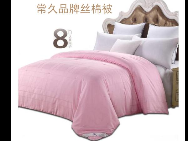 春秋季丝棉被子几斤的最好-温暖的春天盖对被子更舒适[常久]