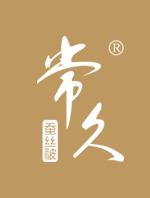 南通常久纺织科技有限公司