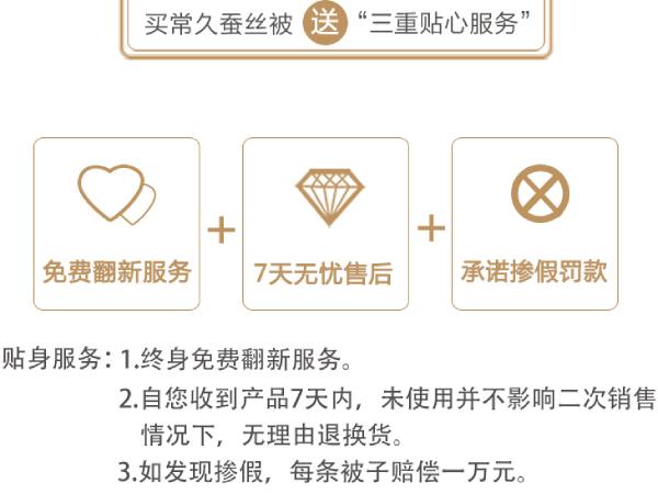 杭州买正品蚕丝被品牌哪里能买到-多多比较才好选择