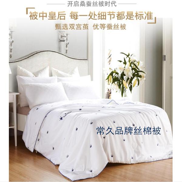 丝棉被可以用几年