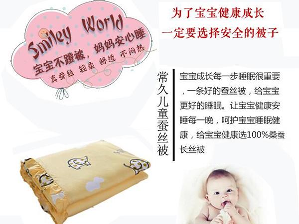 婴儿被子蚕丝被哪家比较可靠-品质和健康同时兼顾的厂家