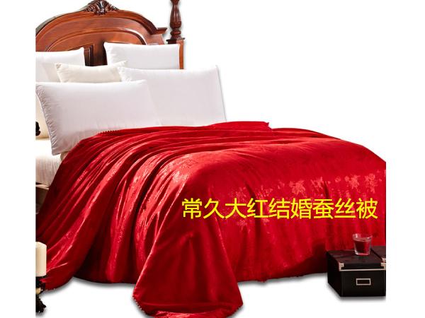 上海人结婚被子怎么买-蚕丝被结婚好选择[常久]