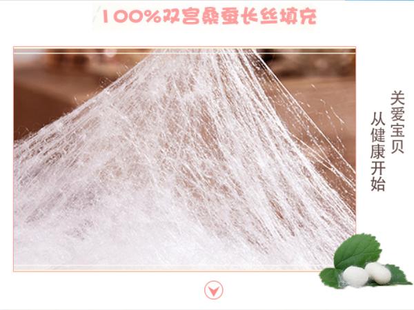 婴儿盖多重的桑蚕丝被-选择好重量温暖过冬[常久]