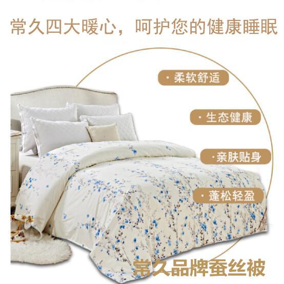 杭州哪里能买到正宗的蚕丝被