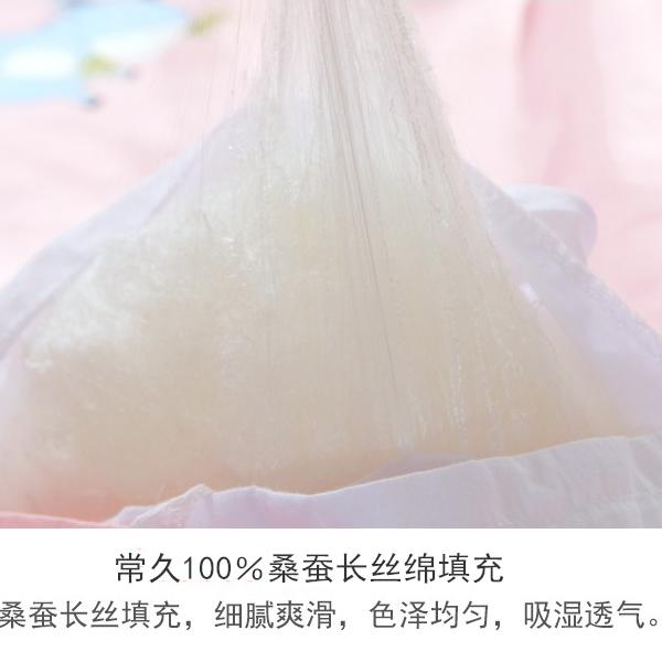 常久100%桑蚕长丝棉填充
