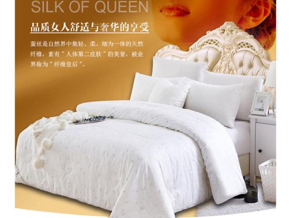 丝棉被芯能用几年-做好丝棉被保养很重要[常久]