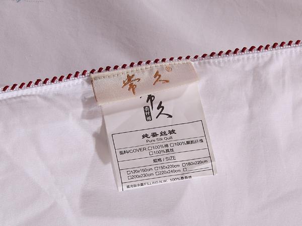 丝棉被芯(相依相偎)