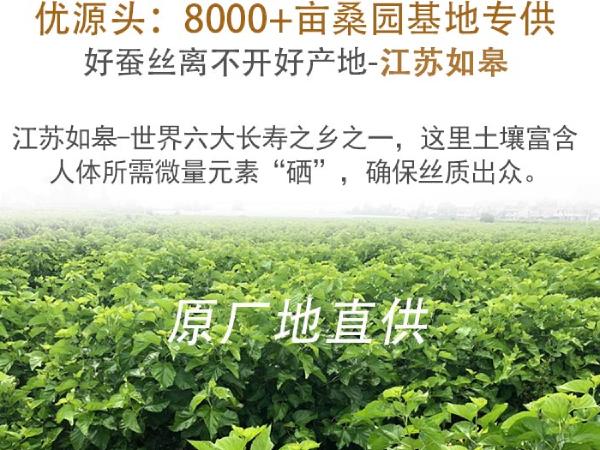 蚕丝被厂家批发价格多少-纯天然蚕丝被厂家[常久]